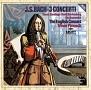 J・S・バッハ:オーボエとヴァイオリンのための協奏曲