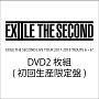 "EXILE THE SECOND LIVE TOUR 2017-2018 ""ROUTE6・6"""