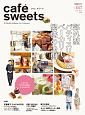cafe sweets (187)