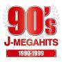 J-MEGAHITS -1990~1999-