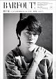 BARFOUT! 櫻井翔 Culture Magazine From Shi(272)