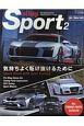 af imp.Sport (2)