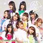 キラキラ☆Sunshine(BD付)