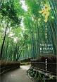 京 古都の情景 Soul Legacy of KYOTO