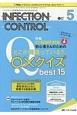 INFECTION CONTROL 27-5 2018.5 特集:研修ですぐに使える!初心者さんのための「どこが間違っている?」○× クイズ best 15 ICTのための医療関連感染対策の総合専門誌
