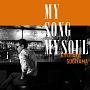 MY SONG MY SOUL(通常盤)