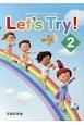 Let's Try! 新学習指導要領対応小学校外国語活動教材(2)