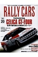 RALLY CARS TOYOTA CELICA GT-FOUR ST165(20)