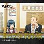 鮭とイクラと893と娘(DVD付)