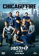 シカゴ・ファイア シーズン4 DVD-BOX