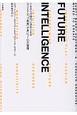 FUTURE INTELLIGENCE これからの時代に求められる「クリエイティブ思考」が