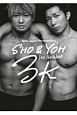 3K 新日本プロレス SHO&YOHフォトブック