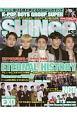 K-POP BOYS GROUP SUPER SHINee SP