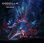 GODZILLA 決戦機動増殖都市 オリジナルサウンドトラック