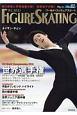 ワールド・フィギュアスケート (82)