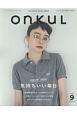 ONKUL (9)