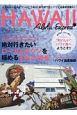アロハエクスプレス 特集:カイムキ、ワード&カカアコ、ダウンタウンの魅力を知る18の提案 (144)