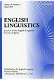 ENGLISH LINGUISTICS 34-2