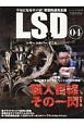 LS&D レザー・シルバー・デニム (4)