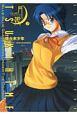 真月譚 月姫 (2)