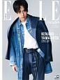 ELLE JAPON<三代目 J Soul Brothers 山下健二郎版> 2018.6