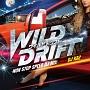 ワイルドドリフト -NON STOP SPEED DJ MIX- MIXED BY DJ KAZ
