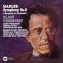 マーラー:交響曲 第8番「千人の交響曲」