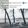 ラフマニノフ:交響曲 第3番 交響的舞曲