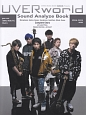 GiGS Presents UVERworld Sound Analyze Book