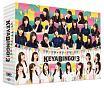 全力!欅坂46バラエティー KEYABINGO!3 DVD-BOX