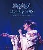 岩佐美咲コンサート2018~演歌で伝える未来のカタチ~