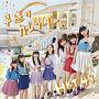 早送りカレンダー(A)(DVD付)