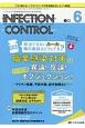INFECTION CONTROL 27-6 2018.6 ICTのための医療関連感染対策の総合専門誌