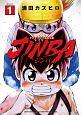 JINBA-ジンバ- (1)