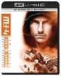 ミッション:インポッシブル/ゴースト・プロトコル [4K ULTRA HD + Blu-rayセット]