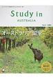 Study in AUSTRALIA オーストラリア留学をする人のための一冊(3)