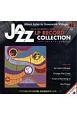 ジャズ・LPレコード・コレクション<全国版> (42)