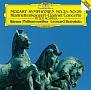 モーツァルト:交響曲第25番・第29番、クラリネット協奏曲