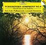 チャイコフスキー:交響曲第4番、幻想曲≪フランチェスカ・ダ・リミニ≫