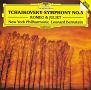チャイコフスキー:交響曲第5番、幻想序曲≪ロメオとジュリエット≫