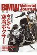 BMW Motorrad Journal (13)