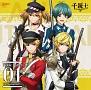 『千銃士』絶対高貴ソングシリーズ Noble Bullet 01 アメリカ独立戦争グループ