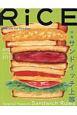 RiCE 特集:サンドイッチ上等 lifestyle for foodies(7)