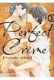 Perfect Crime (3)