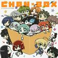 CHANxCO作品集 CHANxBOX