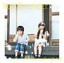 New Stranger(アーティスト盤)(DVD付)