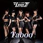 Taboo(B)
