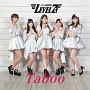 Taboo(C)