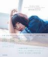 南條愛乃ソロワーク5周年記念ブック since 2012