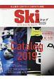 Skiカタログ 2019